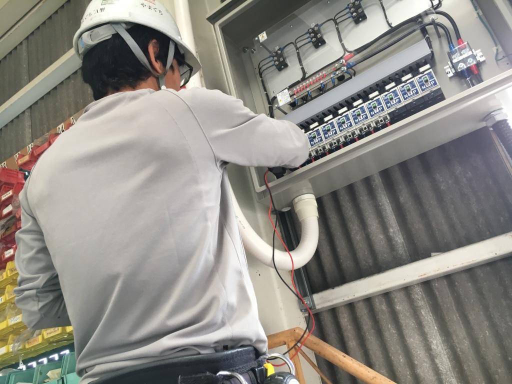 電気工事職人 求人